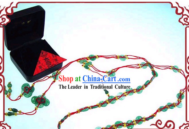 Chinese Classic Kai Guang Jade Long Belt _bless your safety_