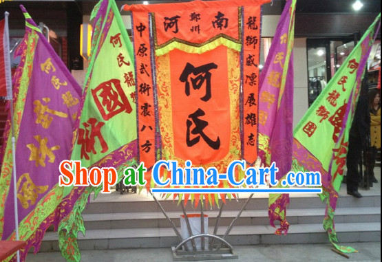 Dragon Dance Lion Dance Performance Banners Set