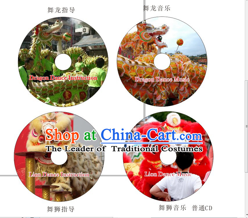 Chinese Traditional Lion Dance and Dragon Dance Teaching 2 DVDs and 2 Accompany Music CDs