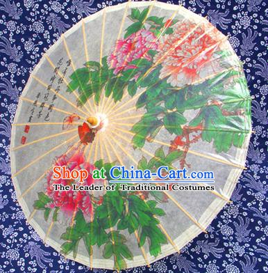 Handmade China Traditional Dance Painting Peony Umbrella Oil-paper Umbrella Stage Performance Props Umbrellas