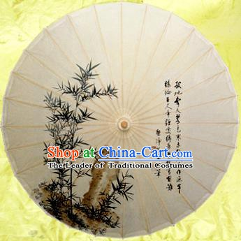China Traditional Dance Handmade Umbrella Ink Painting Bamboo Stone Oil-paper Umbrella Stage Performance Props Umbrellas