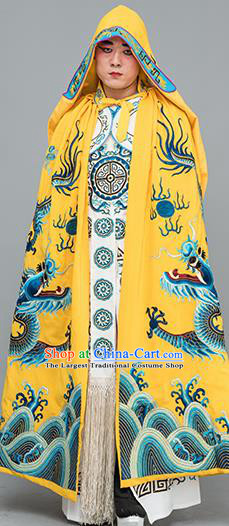 Chinese Traditional Peking Opera Takefu Costume Ancient Changing Faces Yellow Cloak for Adults