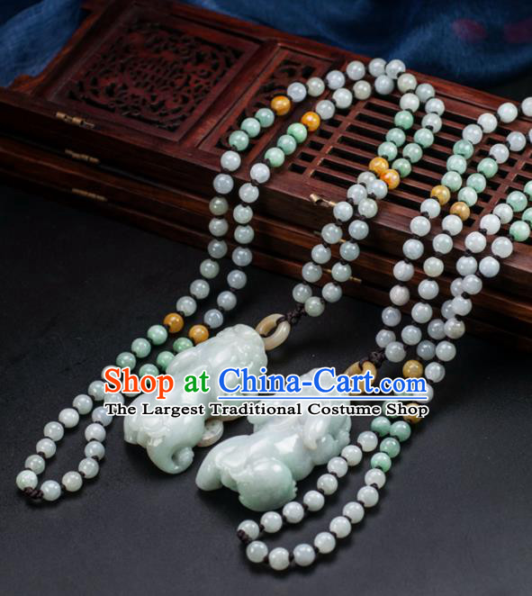 Chinese Traditional Jewelry Accessories Jade Pi Xiu Pendant Ancient Jadeite Necklace