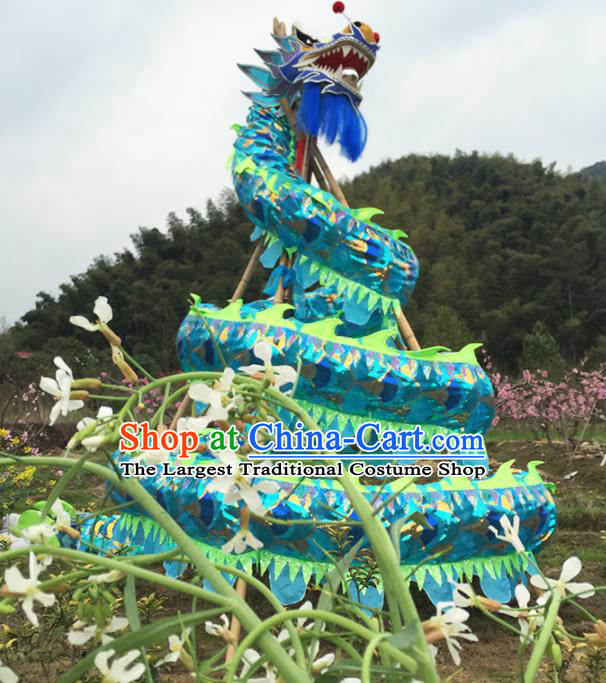 Chinese Dragon Dance Competition Blue Dragon Head Traditional Dragon Dance Costumes Complete Set for Adult