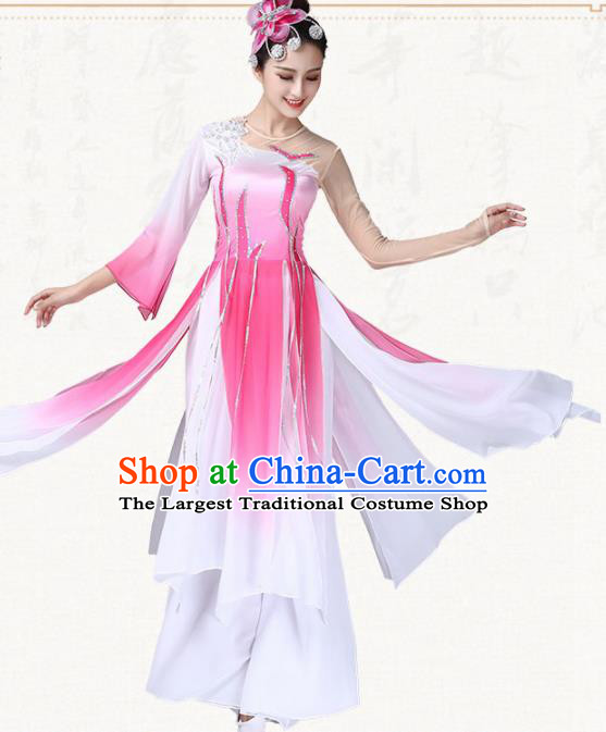 Chinese Traditional Folk Dance Fan Dance Pink Dress Umbrella Dance Group Dance Costumes for Women