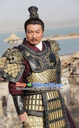 Chinese Ancient Sui Dynasty Military Officer General Yuwen Quan Replica Costume for Men