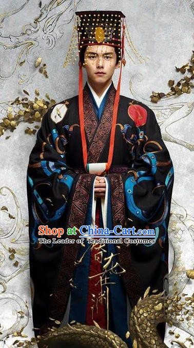 Chinese Ancient Eastern Han Dynasty Xian Emperor Liu Xie Imperial Robe Historical Costume for Men