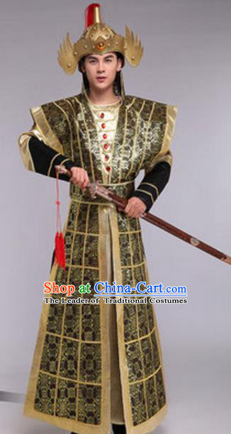 Traditional Chinese Ancient Military Officer Costume Qin Dynasty General Historical Body Armor and Helmet Complete Set