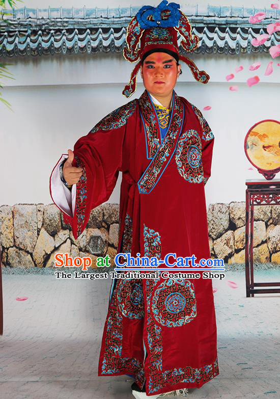 f3db498b1 Professional Chinese Peking Opera Niche Costume Scholar Amaranth Robe and  Hat for Adults