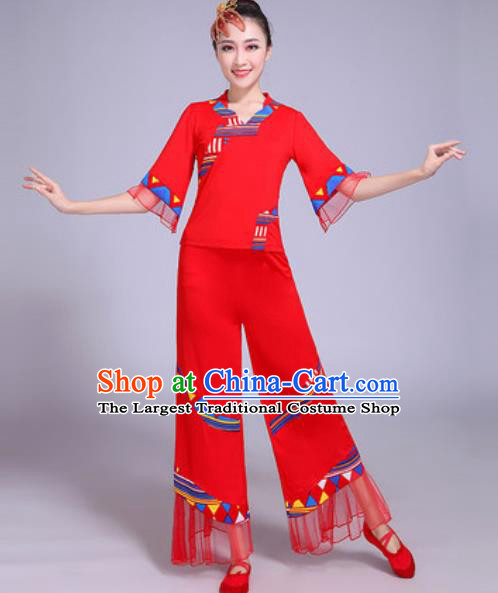 Chinese Traditional Yangko Dance Group Dance Red Costumes Folk Dance Fan Dance Clothing for Women