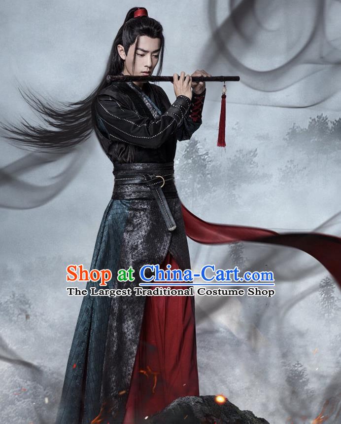 Untamed Wei Wuxian