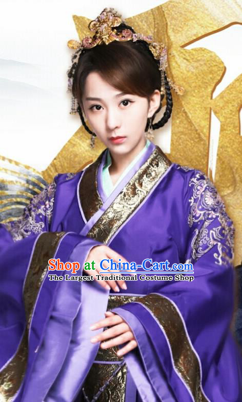 Drama Queen Dugu Chinese Northern Zhou Dynasty Princess Hanfu Dress Ancient Historical Costume and Headpiece for Women