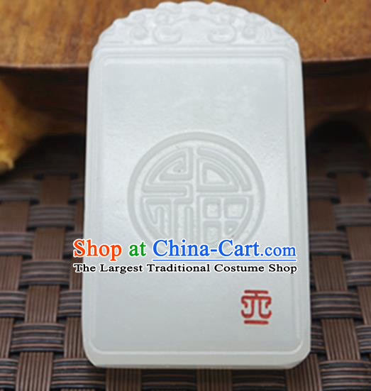 Chinese Handmade Jade Craft Carving Jewelry Accessories Jade Necklace Pendant
