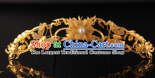 China Handmade Queen Golden Butterfly Hair Crown Traditional Palace Headpiece Ancient Ming Dynasty Empress Pearl Hairpin