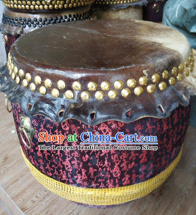 Chinese World Lion Dance Drum Traditional Lion Dance Musical lnstruments Drum