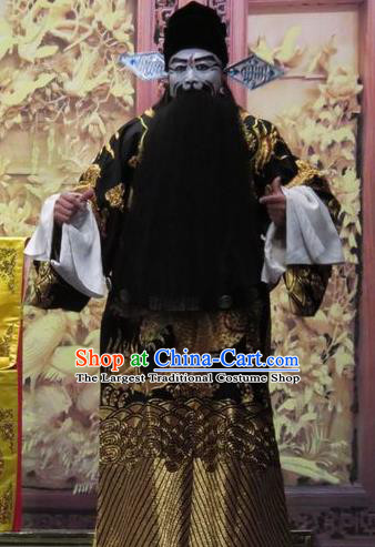 Yang Bajie You Chun Chinese Ping Opera Laosheng Costumes and Headwear Pingju Opera Elderly Male Apparels Minister Bao Zheng Clothing
