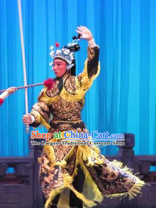 Yang Bajie You Chun Chinese Ping Opera Martial Male Costumes and Headwear Pingju Opera Wusheng Apparels Takefu Clothing