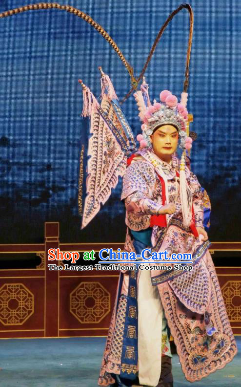 Liu Bei Zhao Qin Chinese Hubei Hanchu Opera General Zhou Yu Apparels Costumes and Headpieces Traditional Han Opera Military Officer Garment Pink Armor Clothing with Flags