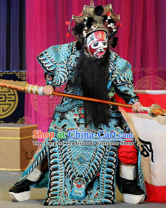 Dan Dao Hui Chinese Sichuan Opera Military Officer Apparels Costumes and Headpieces Peking Opera Highlights General Zhou Cang Garment Armor Clothing